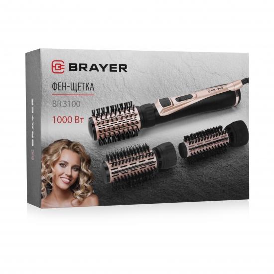 Автоматическая фен щетка Brayer BR3100