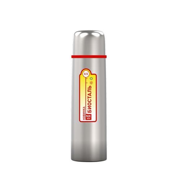 Термос biostal NX-500