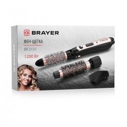 Фена щетка Brayer BR3131