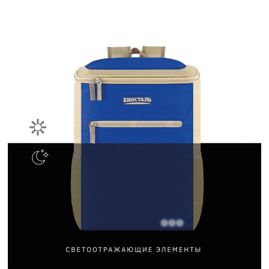 Рюкзак-холодильник Biostal TR-25B