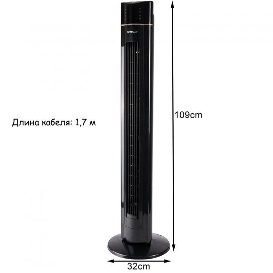 Вентилятор напольный колонного типа First FA-5560-2
