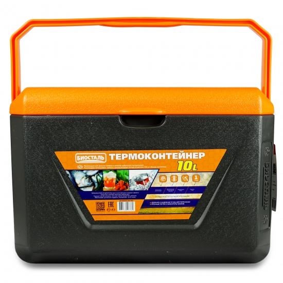 Термоконтейнер biostal CB-10G