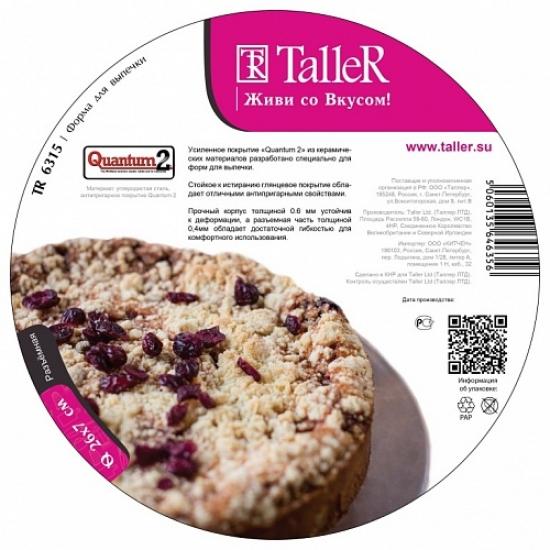 Форма для выпечки TalleR TR-6315