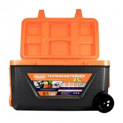 Термоконтейнер biostal CB-45G-K
