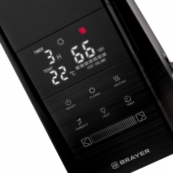 Ультразвуковой увлажнитель Brayer BR4705