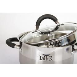 Кастрюля TalleR TR-7195, 5,2л